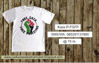 Jual Kaos Palestina Desain Bulat