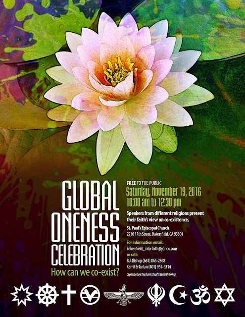 Image: Global Oneness Celebration Flyer