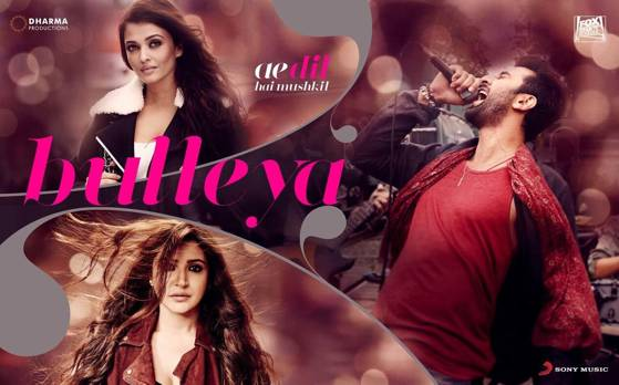 Bulleya Song Lyrics | Amit Mishra | Shilpa Rao | Ae Dil Hai Mushkil Movie (2016)