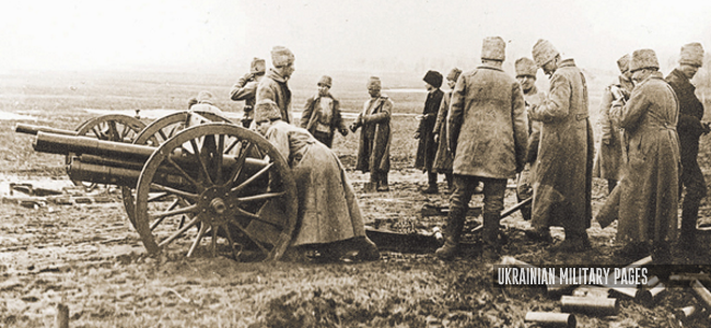 Як Росія 1918 року «повертала Україну»