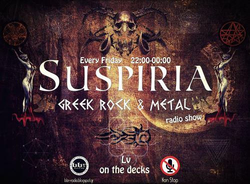 'Suspiria': Παρασκευή 15 Απριλίου στις 22:00 με 2ωρο αφιέρωμα στους Rotting Christ! Tune in!