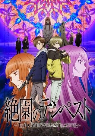 Download Zetsuen no Tempest BD Subtitle Indonesia (Complete)