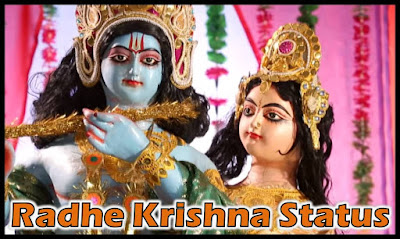 radhe-krishna-status