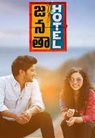 Janatha Hotel - Telugu movies 2018