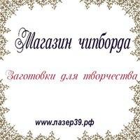 http://xn--39-6kcujw2b.xn--p1ai/