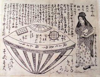 Ilustración antigua del Utsuro bune - Japón