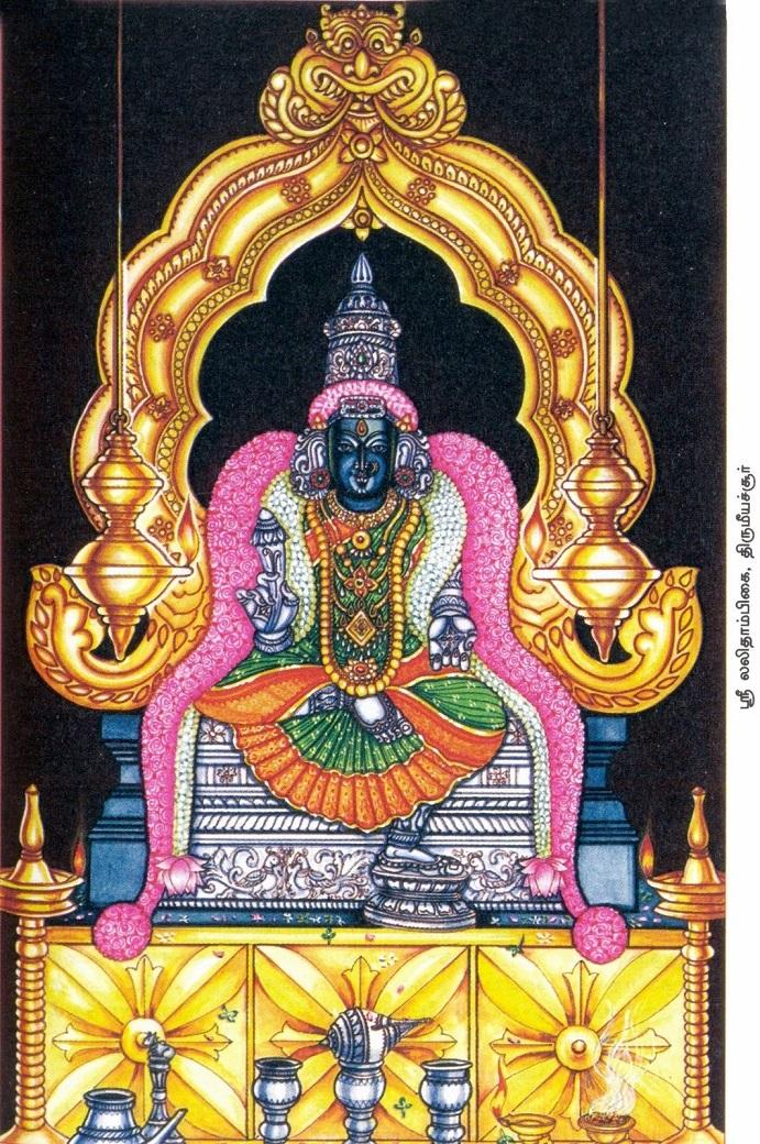 Thirumeeyachur Exploring My Life