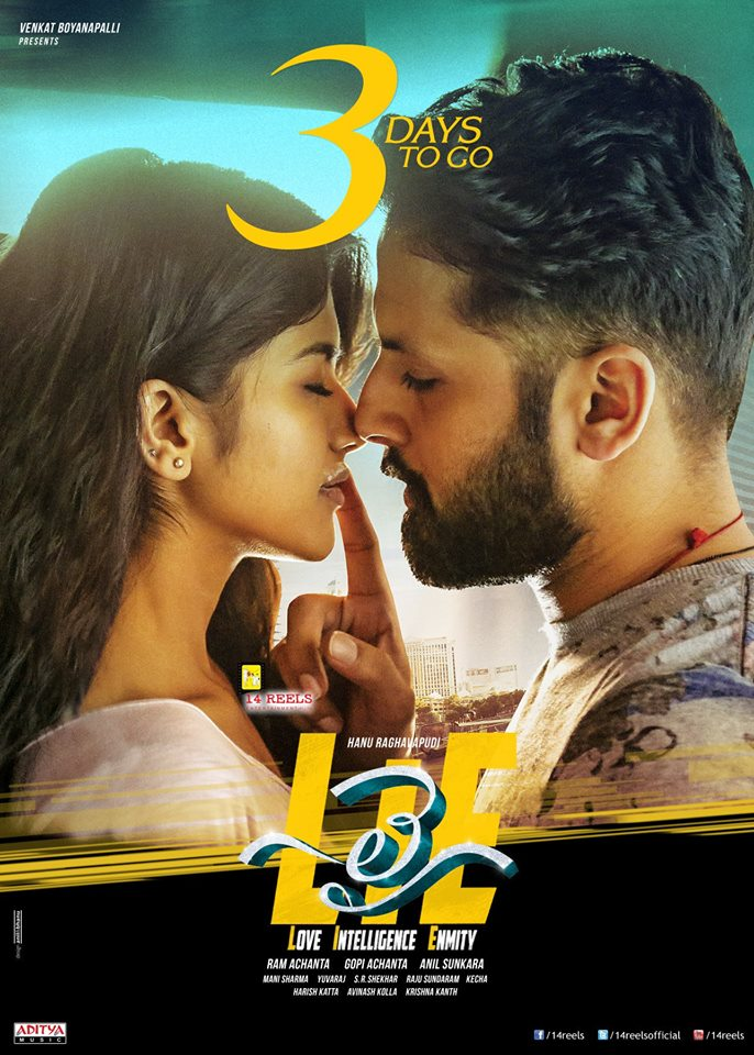 Lie2017 Telugu First Look Posters Gallery Nithin