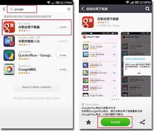 HP xiaomi yang beredar di indonesia terdiri dari banyak sekali versi rom  #2 Cara instal Google Playstore di ponsel XIAOMI ROM Cina