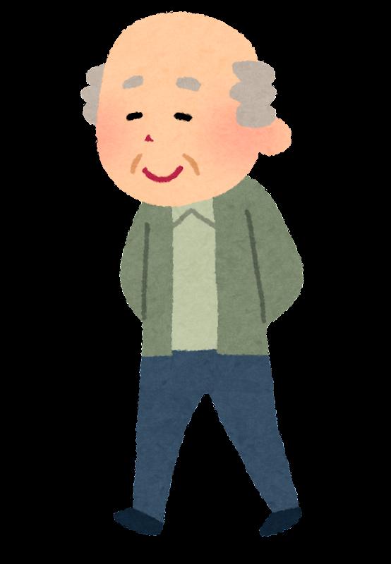 「おじいさん フリー」の画像検索結果