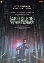 Article 15 Reviews