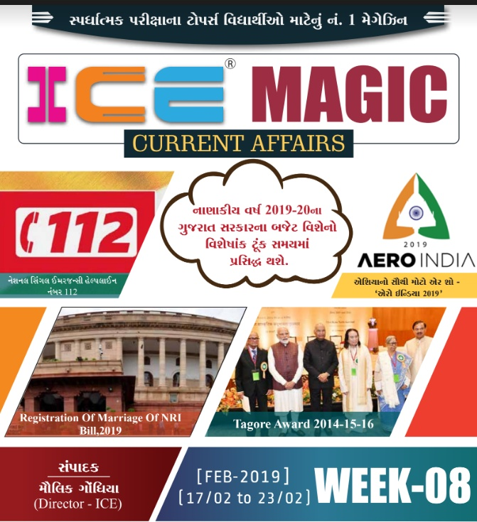 Ice Magic Current Affair Week-8 in 2019 - Ojas India
