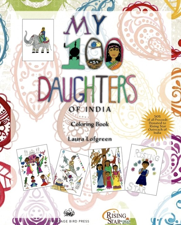 My 100 Daughters of India