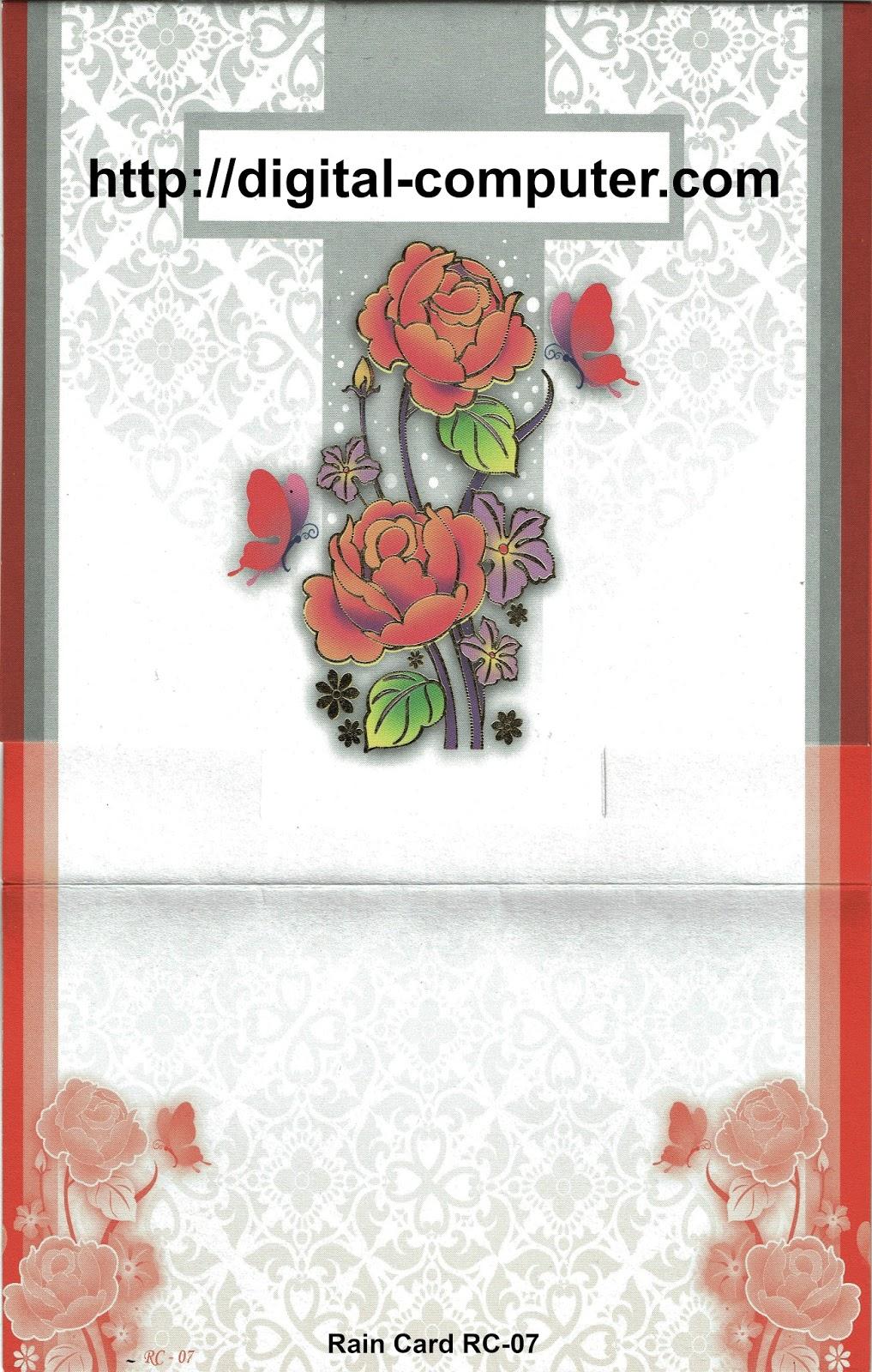 Undangan Softcover RC-07