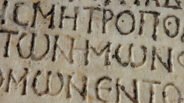 Γαλλία: Να Μπουν Τα Αρχαία Ελληνικά Στον Κατάλογο Της Άυλης Πολιτιστική Κληρονομιάς Της Unesco