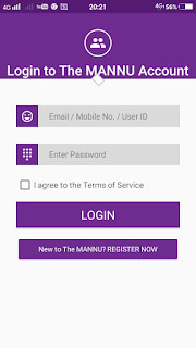 how to join the mannu app, how to start the mannu app, manu app ragister form