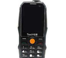 "Touch Handphone Dual SIM Multifungsi Power Bank <p><b>Rp 350.000</b> <font color=""black""><b>-</b></font> <strike><font color=""red"">Rp 499.000</strike></font></p><code> OMHP0GBK</code>"