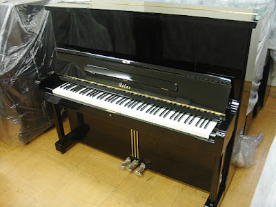 dan piano co cu atlas