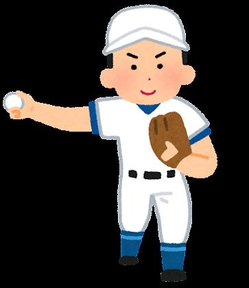 野球のピッチャーのイラスト(サイドスロー)