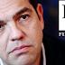 Financial Times: Χτύπημα Τσίπρα στους επενδυτές όσα είπε στη ΔΕΘ για το «Ερρίκος Ντυνάν».