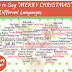 How to say Merry Christmas in different languages?