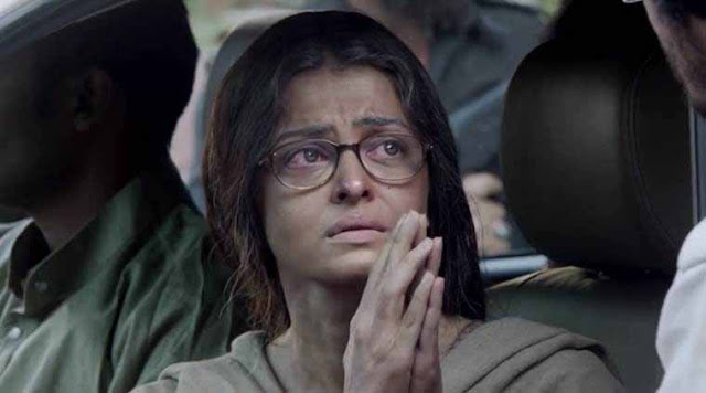 Sarbjit 3rd Day Box Office Collection | First Weekend Box Office Collection