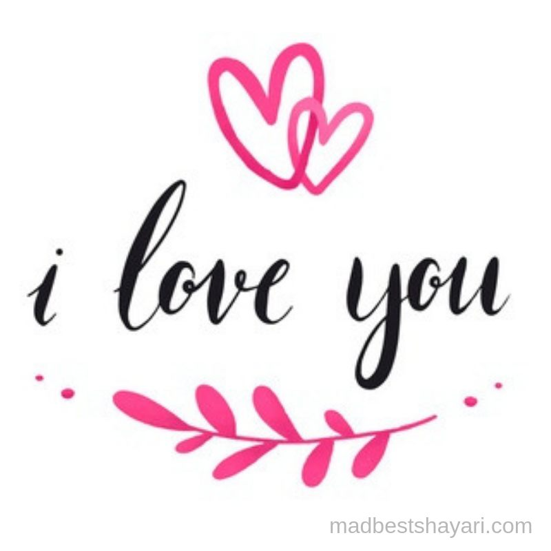 Happy Valentines Day Wishing Images, Love You Image