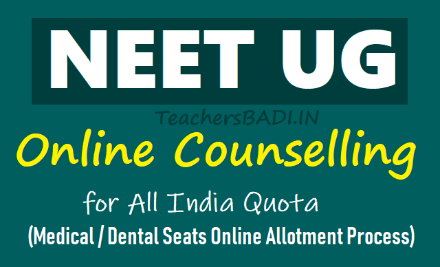NEET UG 2018 Online Counselling for 15% All India Quota Begins on mcc.nic.in
