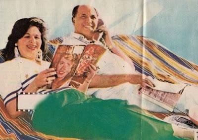 صورة الفنانة الهام شاهين مع زوجها الاول في الفراش التي اشعلت مواقع التواصل الاجتماعي