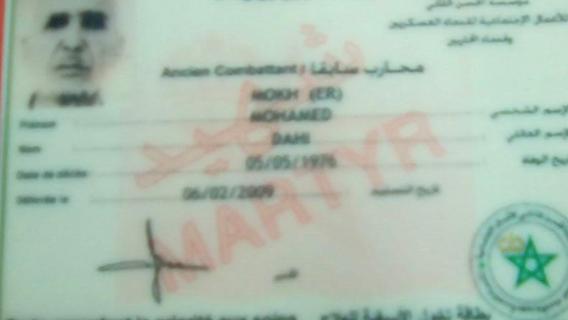 اسماء لا تنسى/ الشهيد داهي محمد الامام شهيد الجيش المغربي وشهيد حرب الصحراء