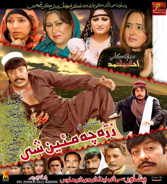 Pashto Songs: Pashto New