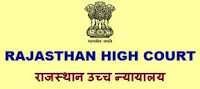 Rajasthan High Court 30 Law Clerks Jobs 2016