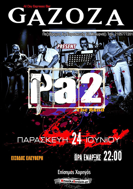 Pa2 the band @ Gazoza