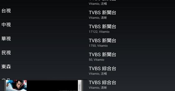 「Amo TV」的圖片搜尋結果