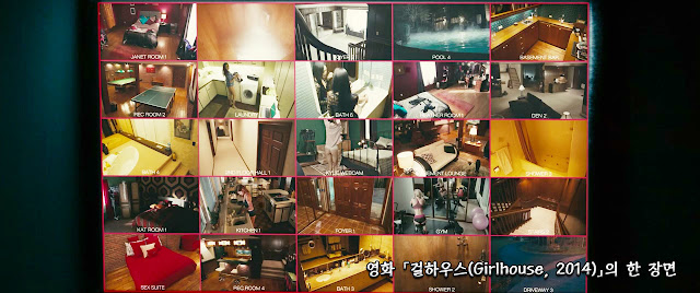 걸하우스(Girlhouse, 2014) scene 02