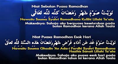 Cara Lafaz Niat Puasa Bulan Ramadhan