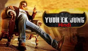 Yudh Ek Jung (2016) Hindi Dubbed DTHRip 700MB