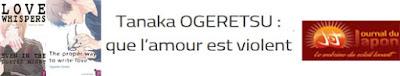 https://www.journaldujapon.com/2017/10/21/manga-tanaka-ogeretsu-que-lamour-est-violent/