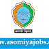 Cotton University recruitment of Technical Assistant & Electrician cum Caretaker:2019