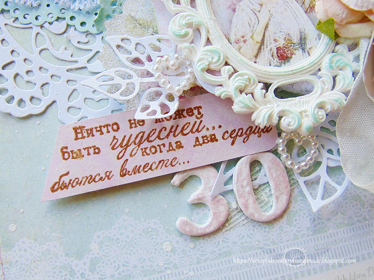 Днем, открытки к тридцатилетию совместной жизни