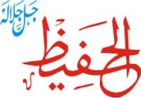 elaj-e-azam ya hafeezo benefits in urdu