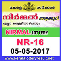 05-05-2017 NIRMAL Lottery NR-16 Rsults