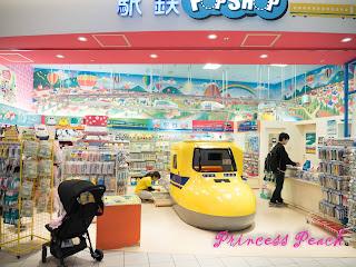 新幹線shopping