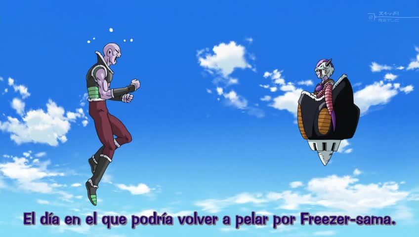 Ver Dragon Ball Super La Resurrección de Freezer - Capítulo 22