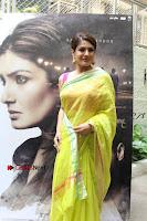 Bollywood Actress Raveena Tandon in Transparent Green Saree at Trailer Launch Of Film Maatr  0011.JPG