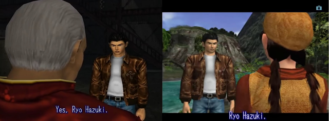 Ryo Hazuki's surname is placed last in both the games (left: Shenmue I, right: Shenmue II).