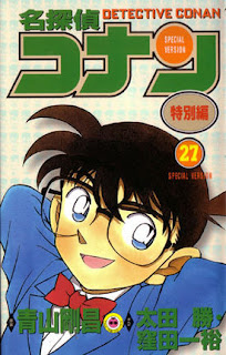 Detective Conan Season 27 Episode 857-New [END] MP4 Subtitle Indonesia