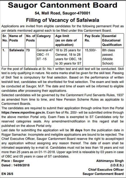 Cantonment Board Saugor Recruitment