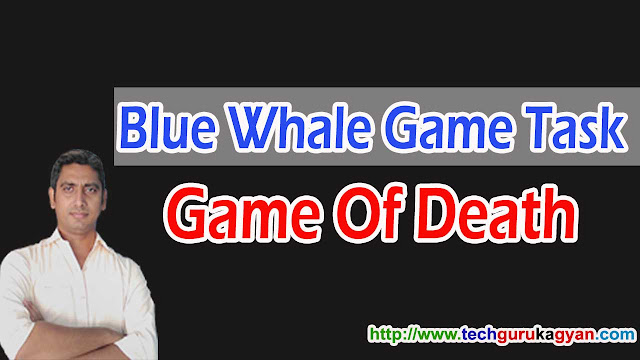 blue-whale-game-task