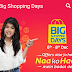 Flipkart Big Shopping Day sale 6th-8th December Come On India.
